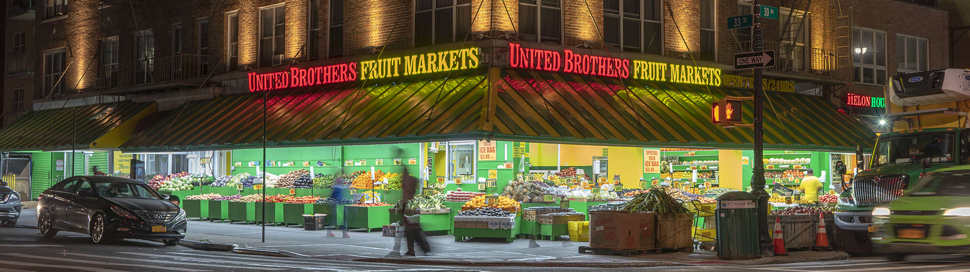 United Brothers Fruit Market, Astoria, Queens
